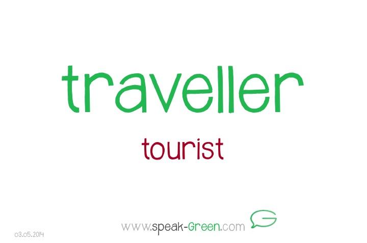 2014-05-03 - traveller