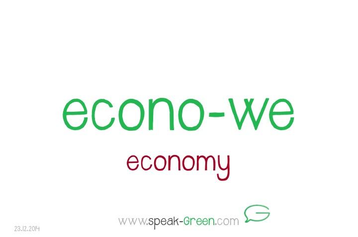 2014-12-23 - econo-we