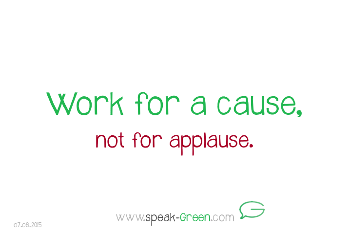 2015-08-07 - work for a cause