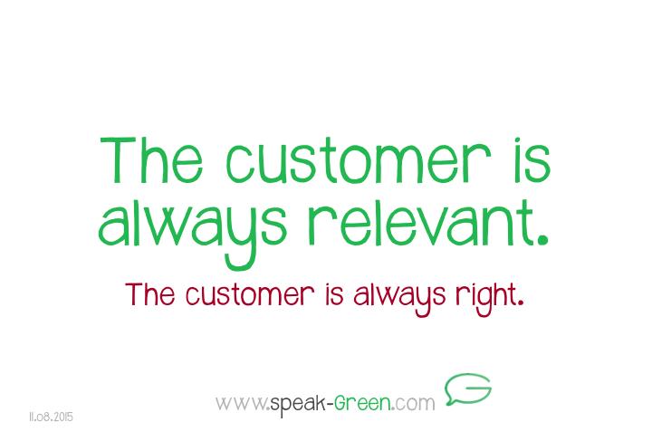 2015-08-11 - relevant customer
