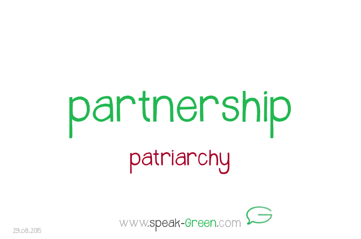 2015-08-29 - partnership