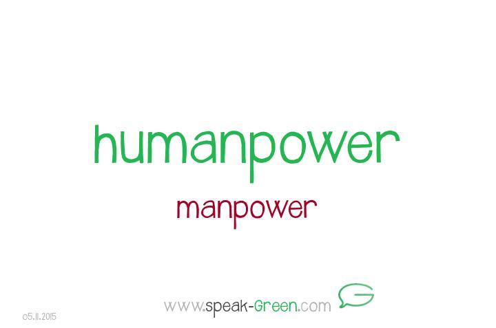2015-11-05 - humanpower