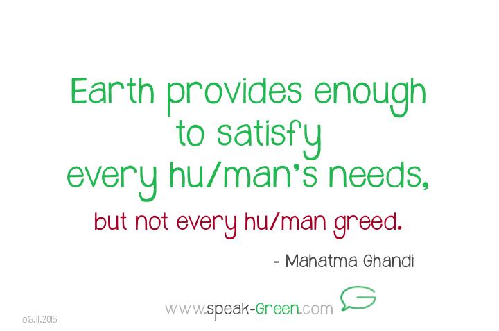 2015-11-06 - hu:man's needs