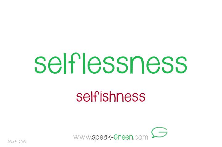 2016-04-26 - selflessness