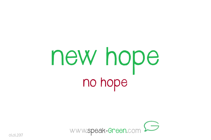 2017-01-01 - new hope