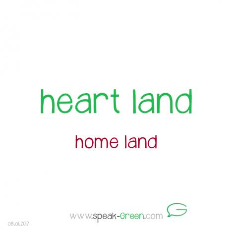 2017-01-08 - heart land