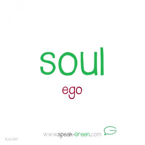 2017-02-15 - soul