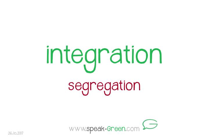2017-10-26 - integration