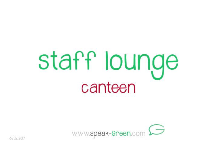 2017-12-07 - staff lounge