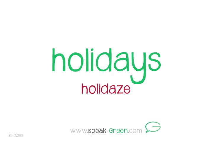 2017-12-25 - holidays
