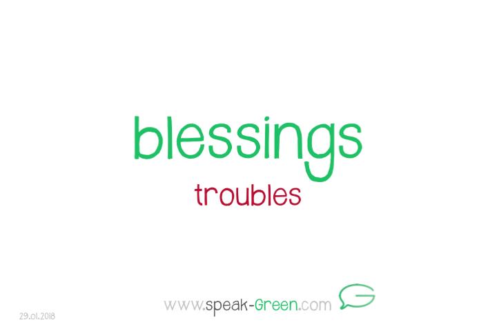 2018-01-29 - blessings