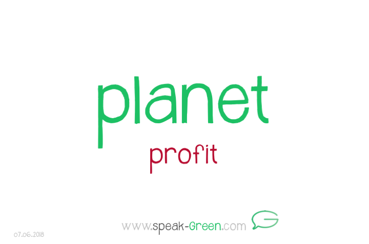 2018-06-07 - planet