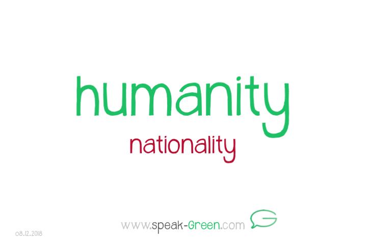2018-12-08 - humanity